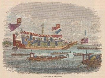 Imperial Barge at Yokohama.
