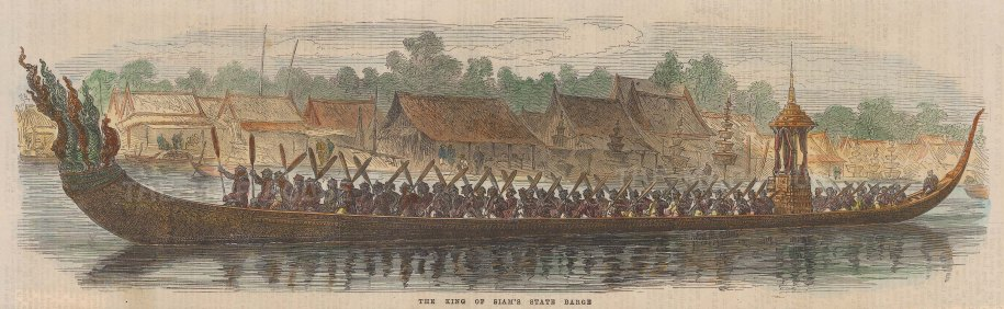 "Illustrated London News: State Barge of the King of Siam. 1867. A hand coloured original antique wood engraving. 14"" x 4"". [SEASp1589]"