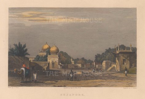 Bijapur: View within the walls of the old fort.