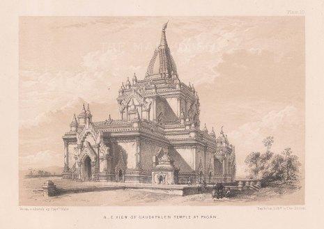 Pagan: North Eastern view of Gawdawpalin Temple.