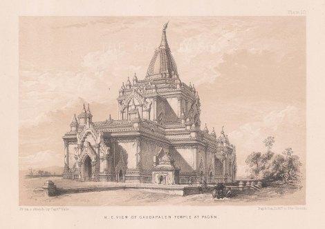 Bagan: North Eastern view of Gawdawpalin Temple.